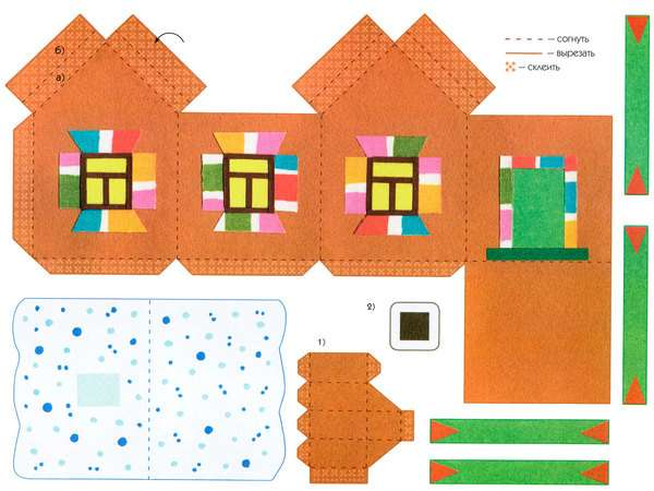 Макет домика из бумаги своими руками шаблоны фото