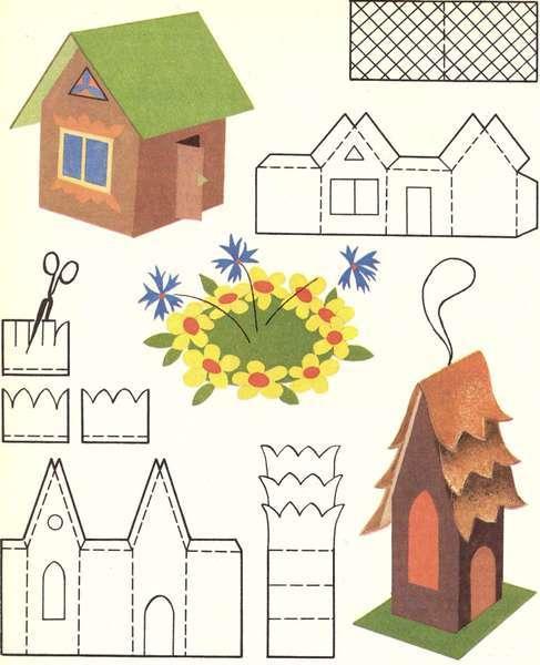 Сделать объемный домик своими руками