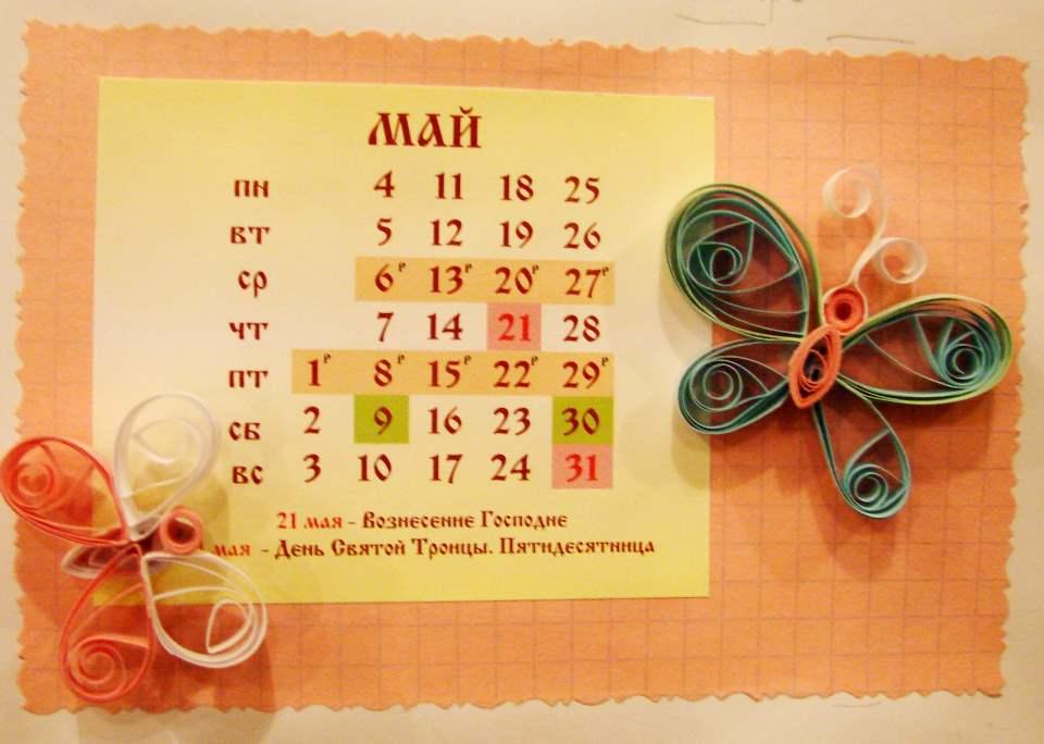 Настенный календарь своими руками - май