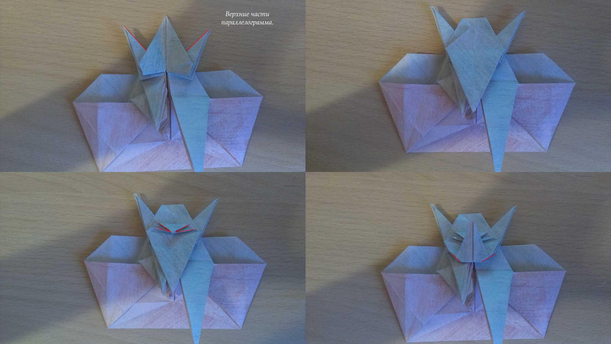 Оригами Мастер Йода своими руками 22
